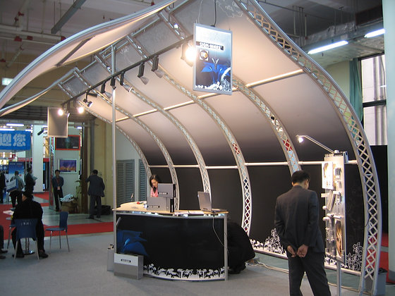 Onion-shaped Exhibition Booth
