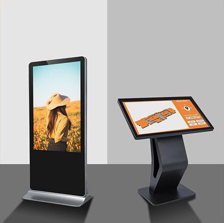 Customized TV Kiosk Design
