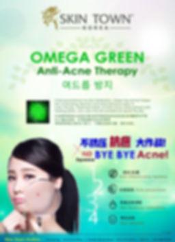 Omega Green (N)-01.jpg
