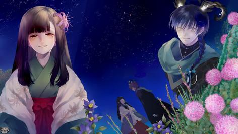 『星が流れて花が咲く』