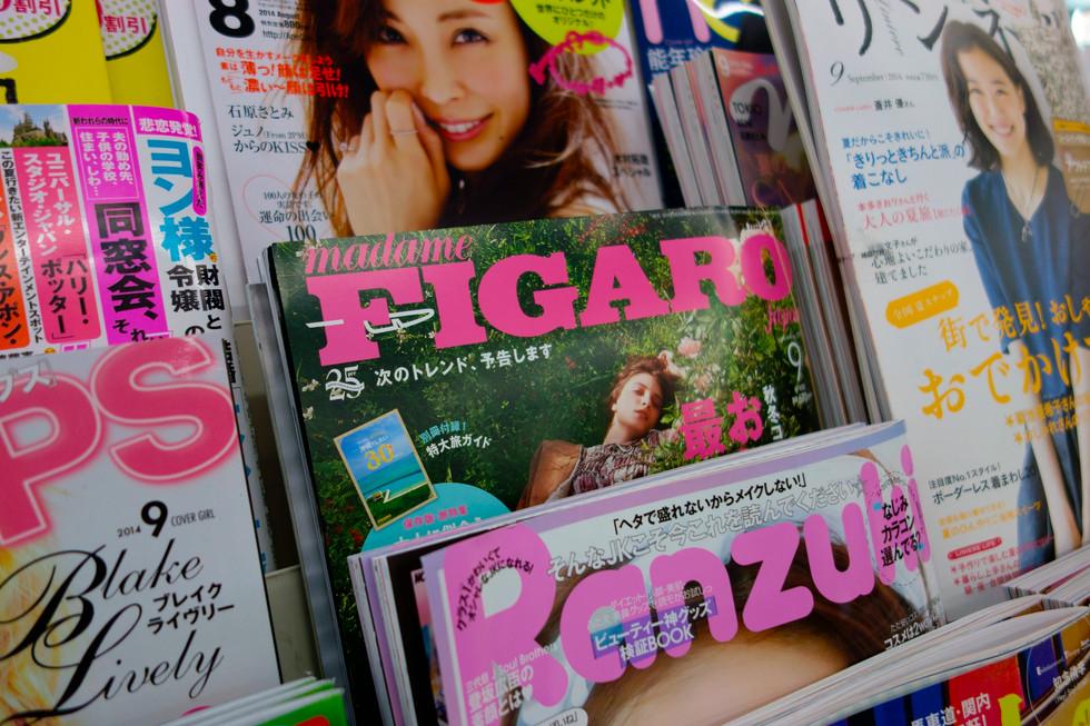 雑誌『フィガロジャパン』への寄稿記事
