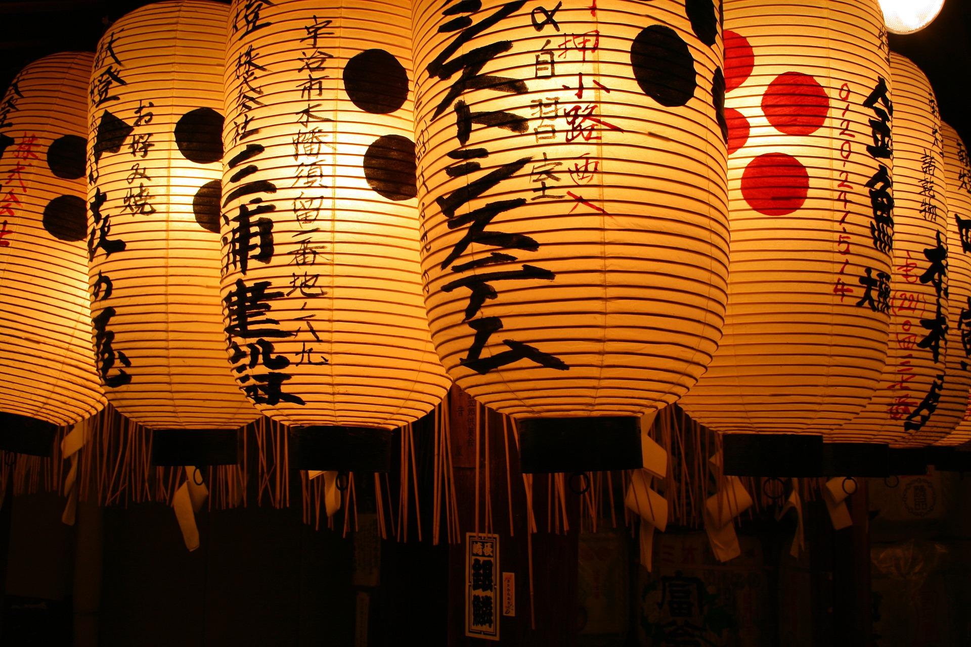 lanterns - Japan