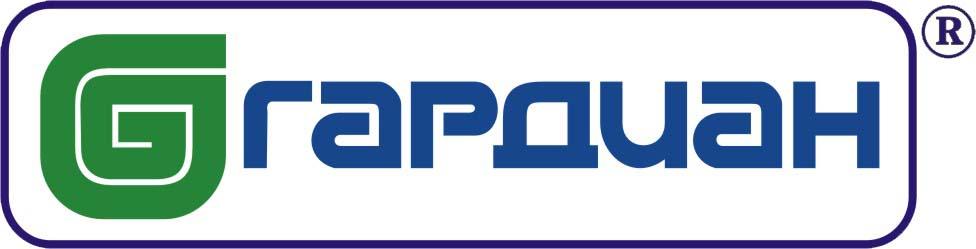 гардиан логотип
