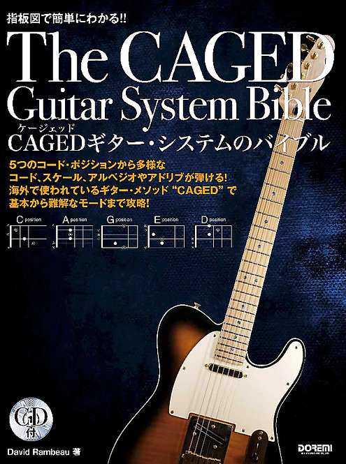 The CAGED Guitar System Bible