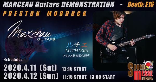 OSAKA MESSE_Demo_Luthiers.jpg
