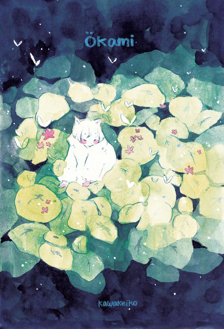 9 - coverplants.jpg