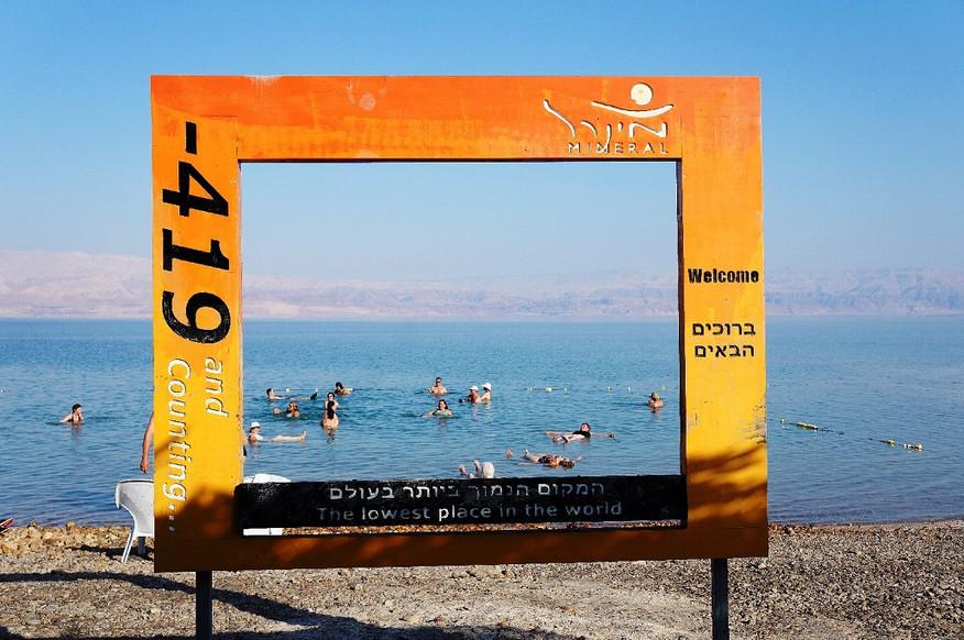 The Dead Sea -419