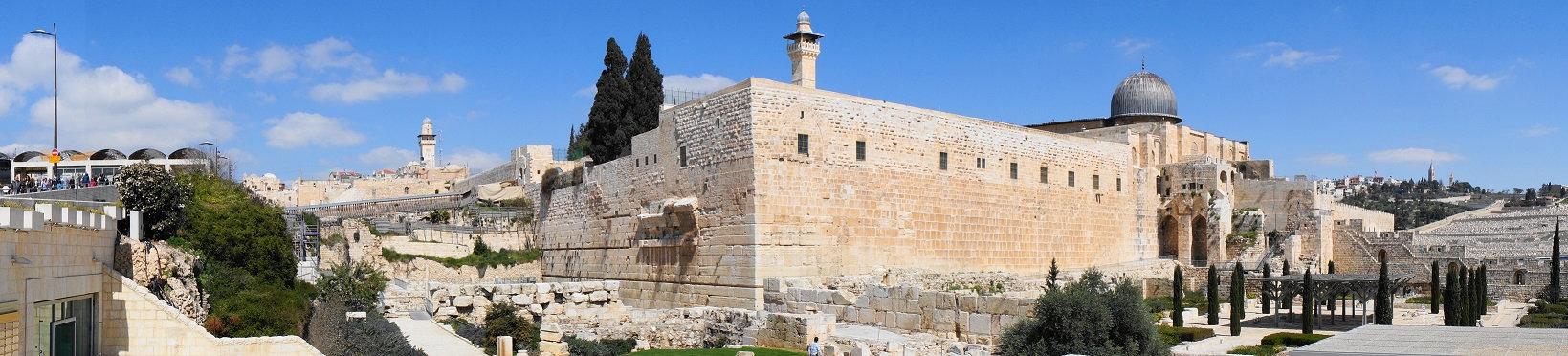 Davidson center - Jerusalem tour