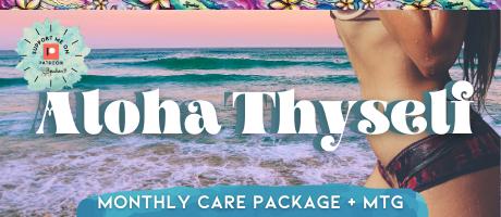 Aloha Thyself