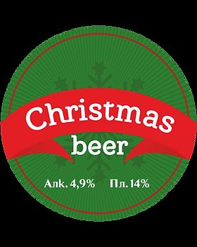 Christmas Beer.png