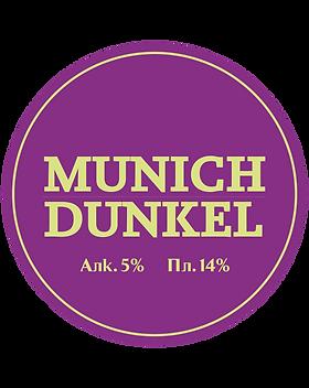 Munich Dunken.png