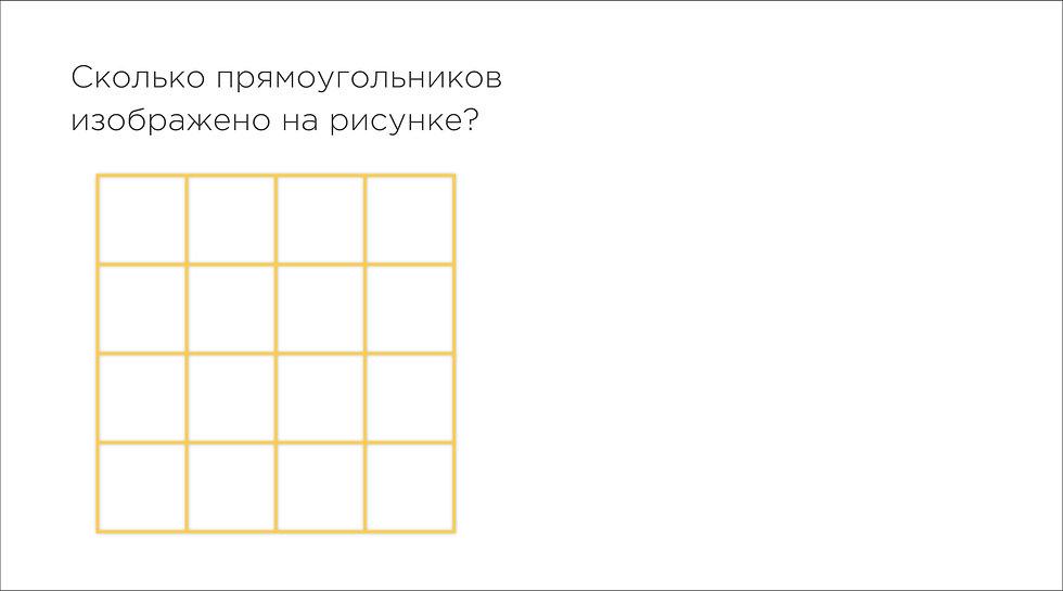 задача 1 .jpg