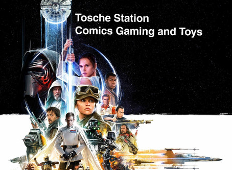 Tosche Station Coming Soon!