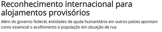reconhecimento internacionall.png