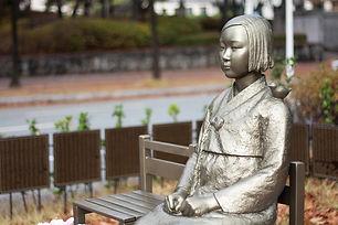 1599px-Peace_statue_comfort_woman_statue