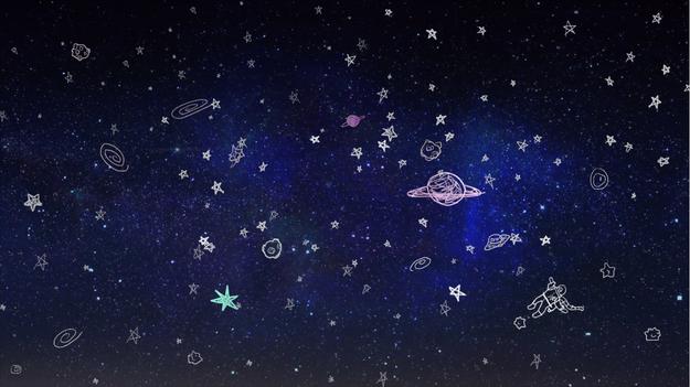 Star Scene - Screenshot