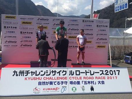九州チャレンジサイクルロードレース2017