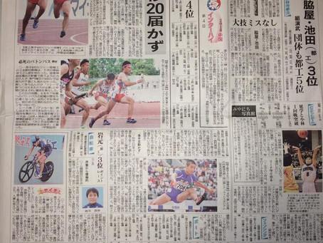 2016 情熱疾走 中国総体 県内選手 結果報告
