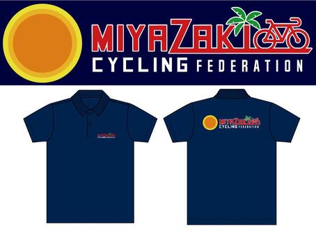 宮崎県自転車競技連盟ポロシャツ販売について