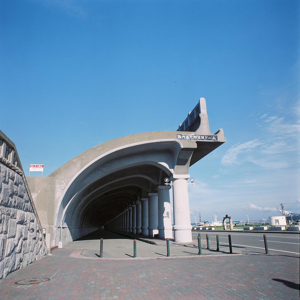 最 北端 日本