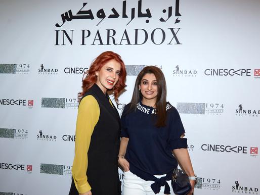 نجاحات عديدة يسجلها فيلم المخرج حمد الصراف ، إن بارادوكس