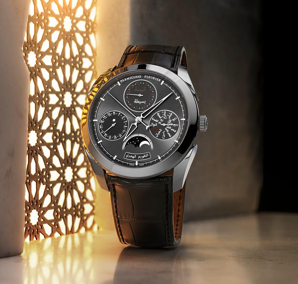 ساعة التقويم الهجري إهداء برميجياني permejany hijri watch