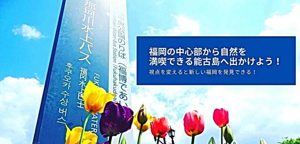 ツアーウェブトップ制作 (1).png