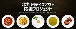 kitakyushu_cover.png