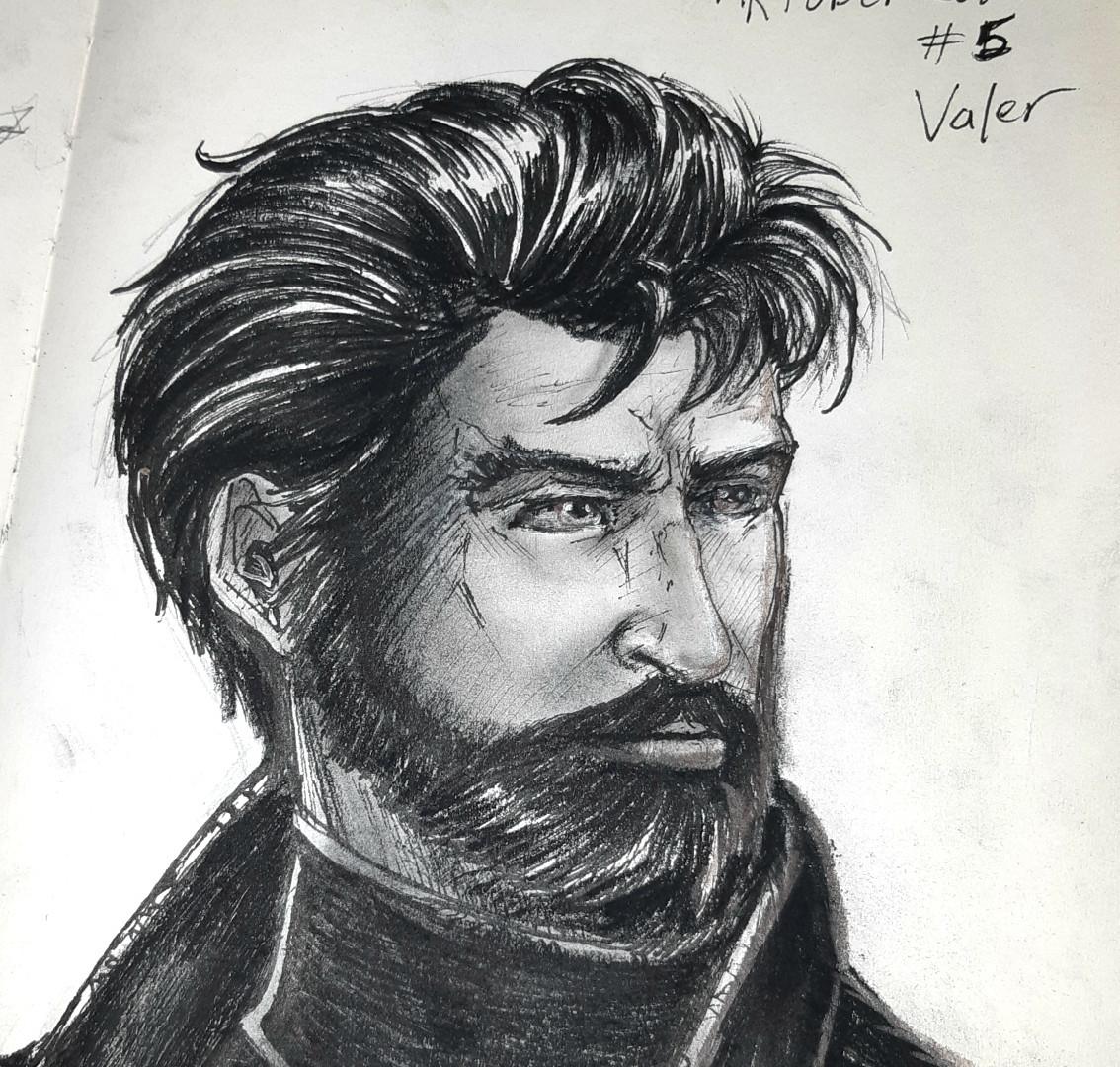 Константин Валер