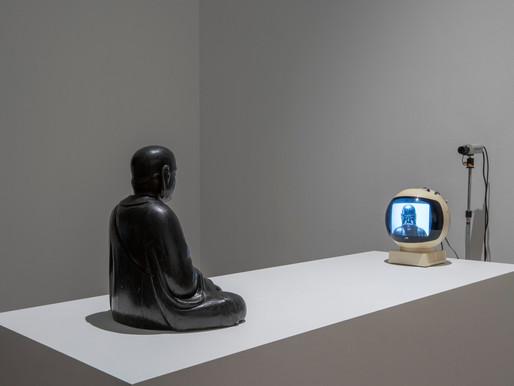 תערוכת אמנות של נאם ג'ון פייק בלונדון