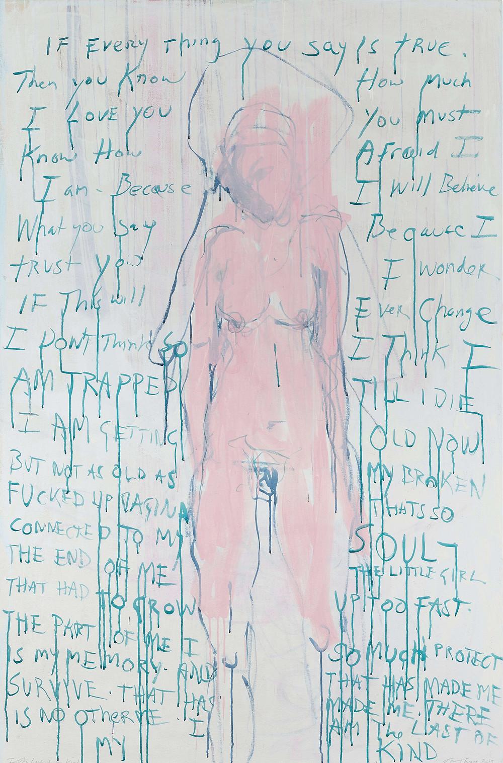 תערוכת אמנות של טרייסי אמין ואדוורד מונק בלונדון