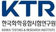 Korea Testing and Research Institute.jpg