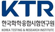 Korea Testing and Research Institute.jpg