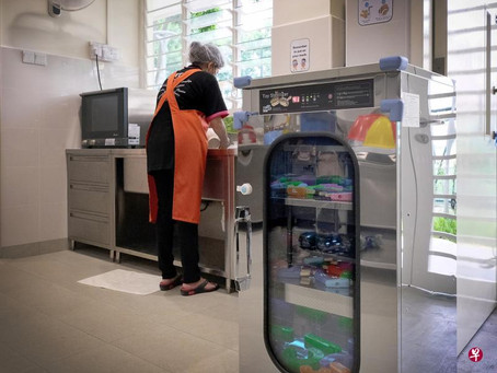 [Featured] 玩具用具定期消毒 让孩童安全复课