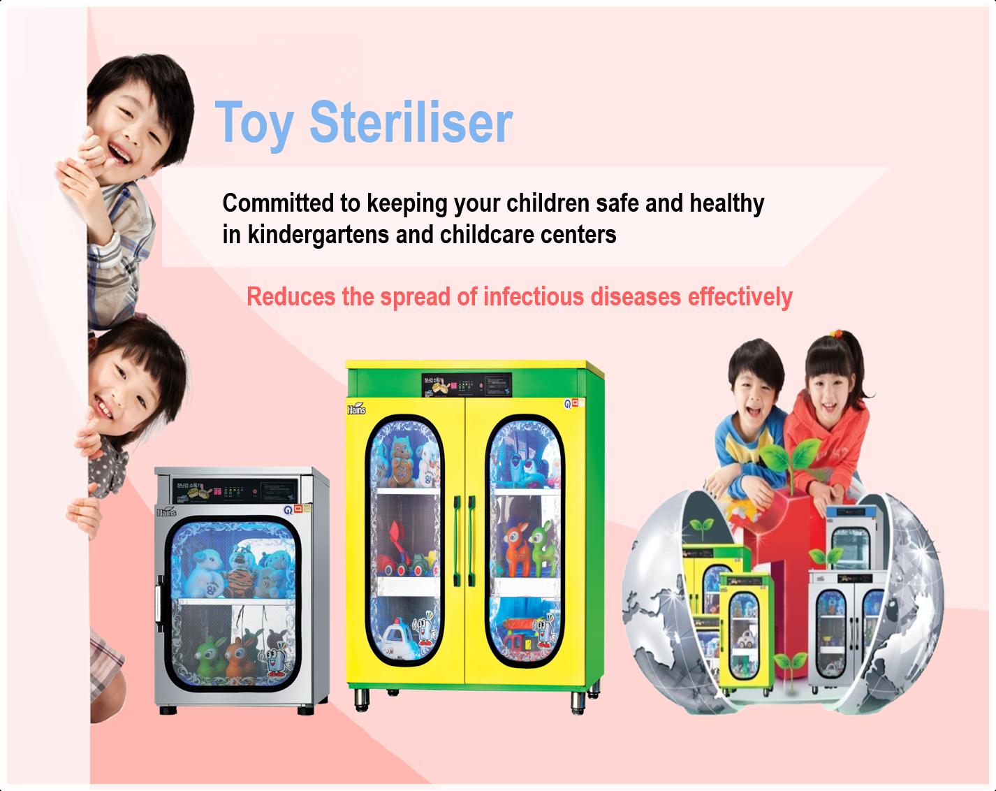 Toy Steriliser