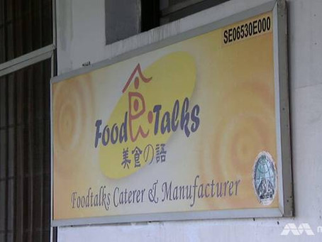 Children, teachers fall ill after food poisoning incident at camp; caterer under investigation
