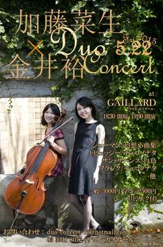 concert-15-omote.jpg