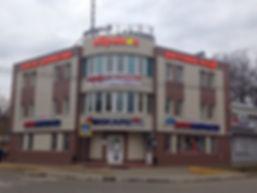 Детский клуб в Гоолутвине, Детский клуб Абрикос