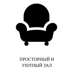 Ресторан рядом с Коломенским Кремлем. Лучшие рестораны Коломны. Лучший ресторан Коломны