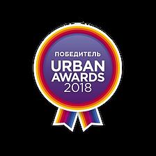 URBAN AWARDS 2018