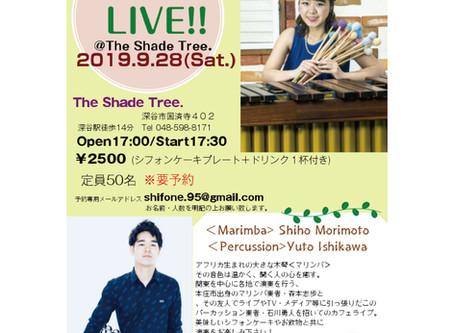 Marimba LIVE!! ライブイベントのお知らせ