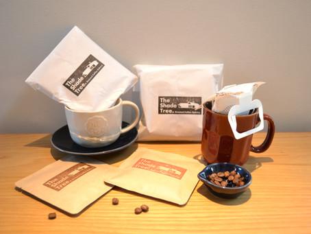 オリジナルドリップバッグコーヒー発売