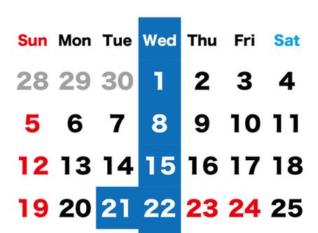 7月の営業日について