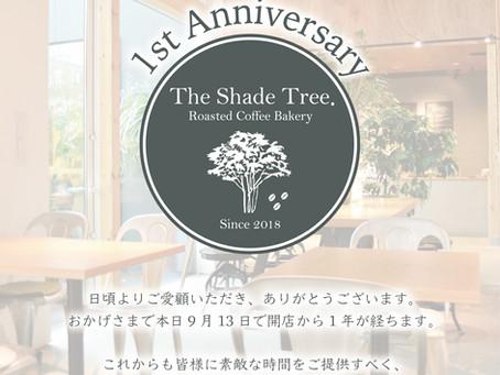 オープン1周年記念日