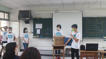 2020/5/1 勞動節,高一的第三學季workcamp