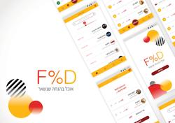 Food - Mobile App - Ux / Ui