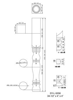 SY-L-5056