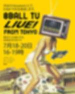 8ballTV_Updated.jpg