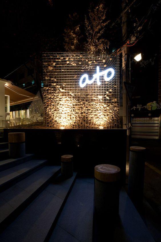 Cafe Ato - Sinmunro