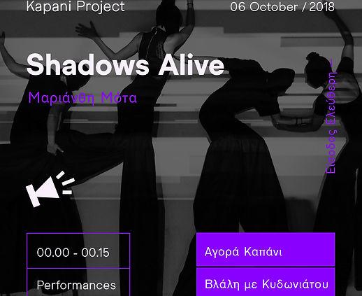 performances-04.jpg